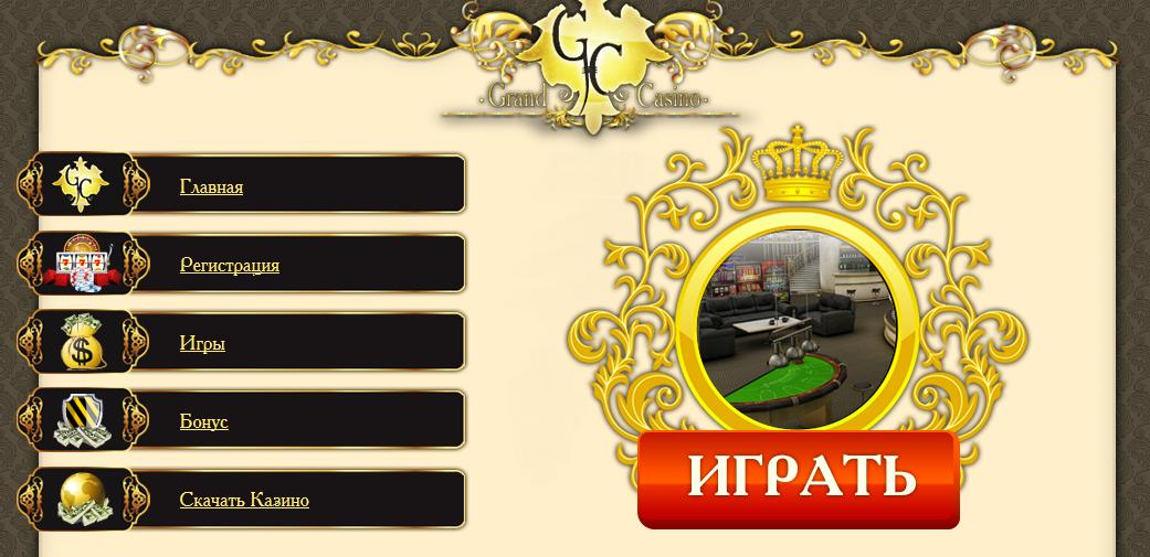 Gold Party (Золото Партии СССР) играть на деньги или