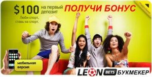leonbets-bonus-556-283