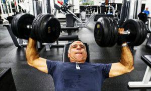 силовые тренировки в пожилом возрасте