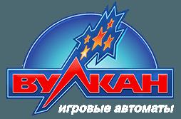 http://online-vulcan-club.com/promokod-vulkan/