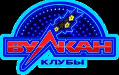 https://vulkan-russia-deluxe.com/