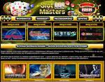 О казино СлотМастерс
