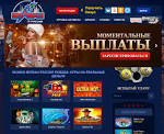 https://russian-vulkan-casino.com/igrovoj-zal/