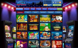 Преимущества казино Вулкан Россия