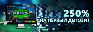 Официальный сайт Slotozal casino